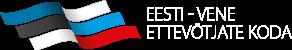 Balti-Euraasia Ettevõtjate Koda