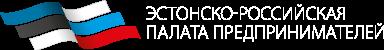 Балтийско-Евразийская Палата Предпринимателей